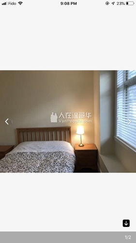 2 Bedrooms House for Rent in Lancing Ct, 7580 Lancing Ct, Richmond, BC - 5