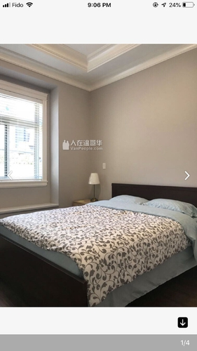 2 Bedrooms House for Rent in Lancing Ct, 7580 Lancing Ct, Richmond, BC - 9